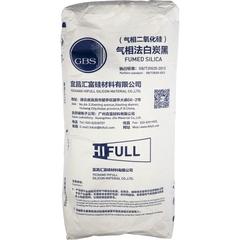 HB-139 Hydrophobic Fumed Silica (200 m2/g)