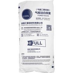 HB-151 Hydrophobic Fumed Silica (150 m2/g)