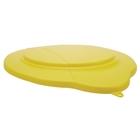 5 Gallon Yellow PP Plastic Pail Lid