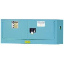 Sure-Grip® EX Piggyback Corrosives/Acid Safety Cabinet, 12 Gallon, S/C Doors, Blue